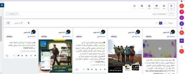 newsbx.com_report