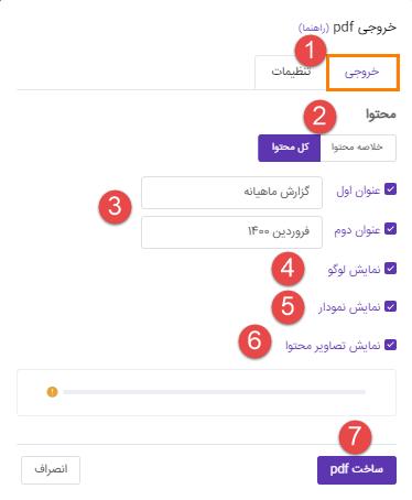 export_inbox 2