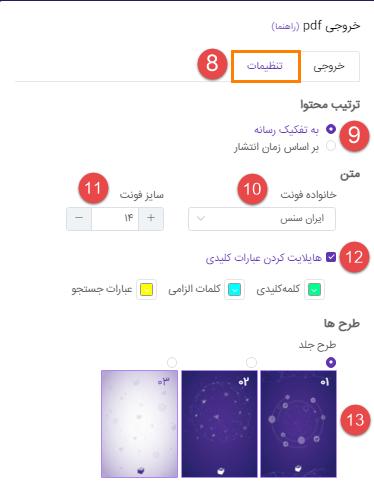 export_inbox 3