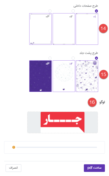 export_inbox 4
