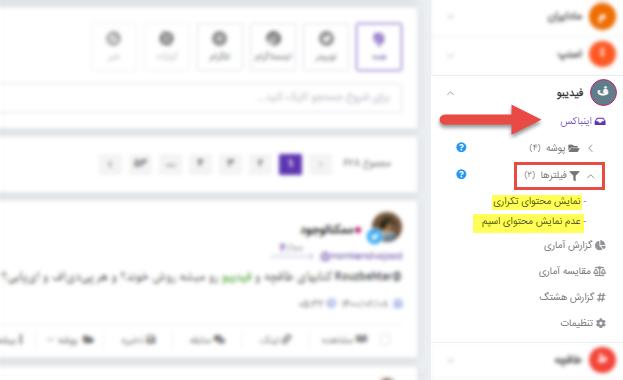 search_setting