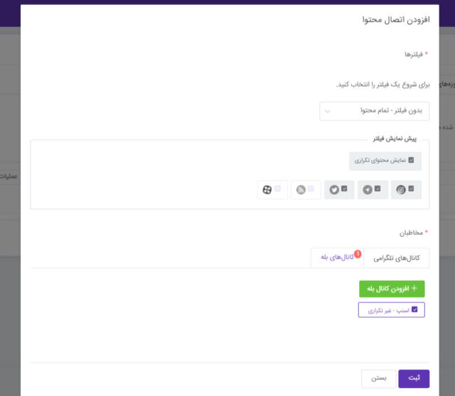 www.newsbx.com_baleh